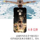 [ZC553KL 軟殼] 華碩 asus ZenFone3 Max 5.5吋 X00DDA 手機殼 保護套 火拳艾斯