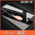 蘋果 iphone12 mini iphone 12 pro max i12 滿版鋼化膜 玻璃貼 保護貼 滿版玻璃貼