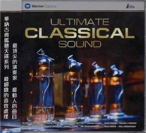 【停看聽音響唱片】【CD】ULTIMATE CLASSICAL SOUND