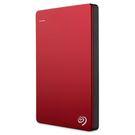 【台中平價鋪】全新 Seagate 希捷 Backup Plus Slim 2TB 紅 2.5吋 行動 外接硬碟