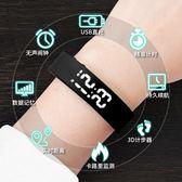 智慧運動概念手錶男女孩學生韓版簡約潮流ulzzang兒童情侶電子表