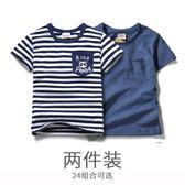 618好康又一發男童短袖t恤棉質童裝夏季新款兒童體恤潮中大童男孩上衣t恤衫夏裝