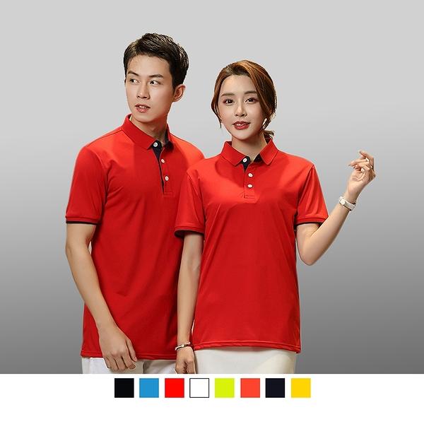 【晶輝團體制服】P2201*短袖素面配色袖口頂級短袖POLO衫/一件也可以買/高爾夫球