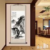 仿古字畫絲綢畫蘇東坡水墨山水畫客廳裝飾畫書房掛畫禮品畫TA7657【雅居屋】
