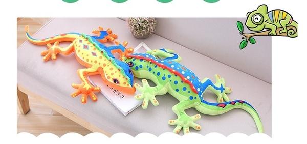 【80公分】壁虎蜥蜴變色龍娃娃 抱枕 絨毛玩偶 聖誕節交換禮物 生日禮物 特色餐廳裝潢布置