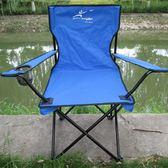 新年鉅惠大號戶外折疊椅子 帆布靠背沙灘椅便攜釣魚野營野外凳子旅行火車 小巨蛋之家