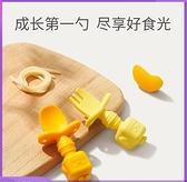 小寶寶短柄硅膠勺子學吃訓練嬰兒吃飯叉勺兒童舔舔勺輔食餐具