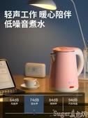 電熱水壺 電熱水壺燒水壺保溫一體家用大容量恒溫自動電水壺快煮茶器電熱壺 220v suger 熱賣
