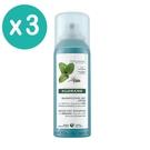 【南紡購物中心】Klorane蔻蘿蘭 涼感淨化乾洗髮噴霧50ml*3入