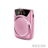 科凌K8擴音器麥克風教師用無線藍芽耳麥講課教學專用上課寶戶外導游迷你便攜式