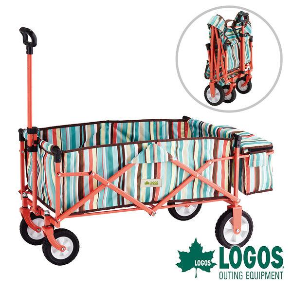【日本LOGOS】條紋裝備拖車 野餐車 折疊式裝備拖車 露營手推車 購物車 菜籃車 寵物座車 84720712