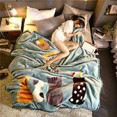 春季熱賣 拉舍爾雙層毛毯加厚冬季保暖午睡小毯子珊瑚絨云毯單人雙人空調毯 艾尚旗艦店