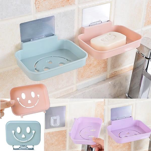 北歐風笑臉肥皂盒 香皂盒 無痕 瀝水 瀝水架 肥皂盒 置物架 海綿架 居家【RS725】