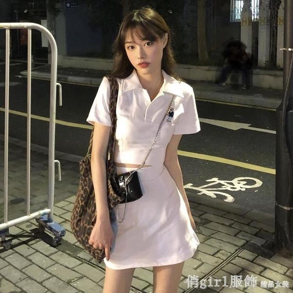 短袖裙裝 夏季裙子套裝女2021年新款時尚辣妹白色兩件套短款T恤 包臀半身裙 俏girl