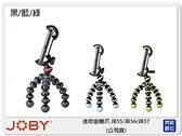 JOBY 迷你金剛爪 JB55/JB56/JB57 黑/藍/綠 (公司貨)