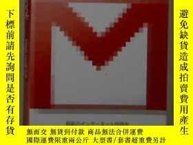 二手書博民逛書店日語原版《罕見Gmail Book―Web mail 2.0 》