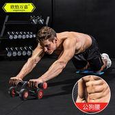 【新年鉅惠】回彈健腹輪腹肌鍛煉身體家用健身器材男腹部減肥女收腹瘦肚子滾輪