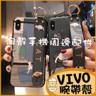(防丟腕帶殼) Vivo Y17 Y12 Y15 2020 手機殼 Vivo S1 可愛貓咪保護套 防摔殼 防摔 防刮 卡通創意殼