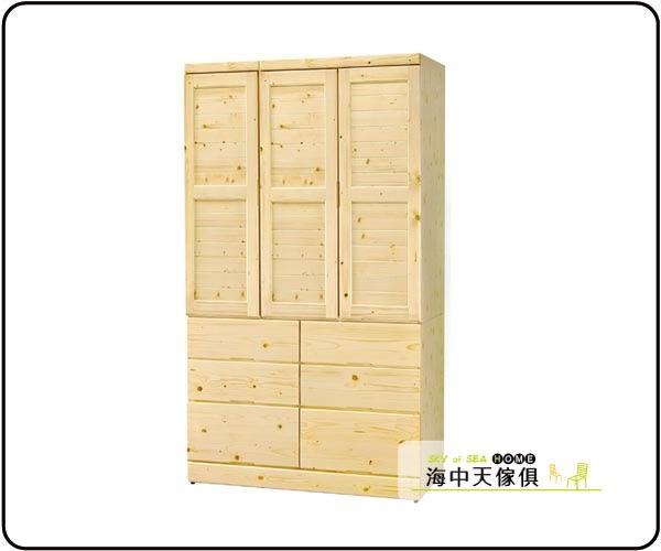 {{ 海中天休閒傢俱廣場 }} C-02 摩登時尚 臥室系列 106-4 松木4x7尺衣櫥