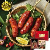 【黑橋牌】精選香腸禮盒G-1斤高粱酒黑豬肉香腸+360g馬告香腸(中秋禮盒/伴手禮盒)