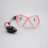 夏浪風成人兒童潛水鏡浮潛三寶浮淺全干式呼吸管裝備套裝親子裝