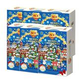 【ACE】2019年聖誕節倒數月曆禮盒 根特小鎮聖誕市集 X6盒 (24天倒數軟糖禮盒)