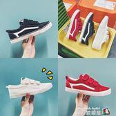 ins超火的鞋子男士帆布鞋夏季百搭休閒鞋透氣鞋運動板鞋韓版潮流 魔方數碼館