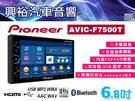 【Pioneer】新機AVIC-F750...