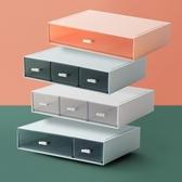 家用書桌整理神器桌面收納盒抽屜式辦公室文具化妝品收納儲物盒 陽光好物