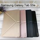 【Dapad】大字立架皮套 三星 Galaxy Tab S5e (10.5吋) T720 T725 平板