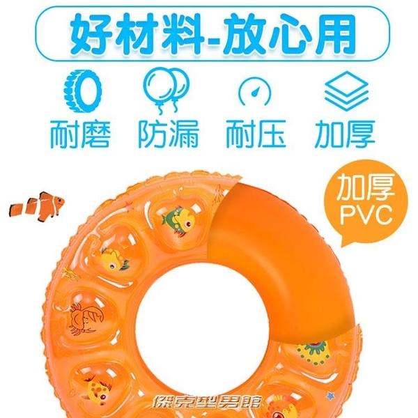 【快出】兒童游泳圈3-6-10歲雙層加厚雙氣囊水晶泳圈成人小孩腋下救生圈