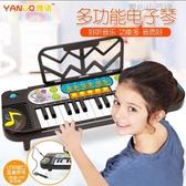 電子琴兒童電子琴1-3-6歲女孩初學者入門鋼琴寶寶多功能可彈奏音樂玩具YYJ  育心小館