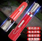 魚鱗刨刮鱗器家用工具全自動電動小型殺魚機神器打去刷防水ATF