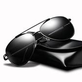 太陽鏡 墨鏡新款墨鏡男蛤蟆眼鏡太陽鏡潮人偏光鏡駕駛開車專用司機潮大臉 最後一天85折