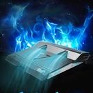 散熱器 筆記本神舟戰神電腦惠普暗影精靈戴爾散熱17寸15.6底座板TA4732【極致男人】