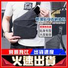 [全館5折-現貨] 輕薄 貼身 槍包 單肩背包 斜背包 收納包 多功能收納包 防盜包 公事包 生日 後背包