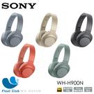 Sony Hi-Res 無線藍牙降噪耳罩式耳機 WH-H900N 5色 (限宅配)