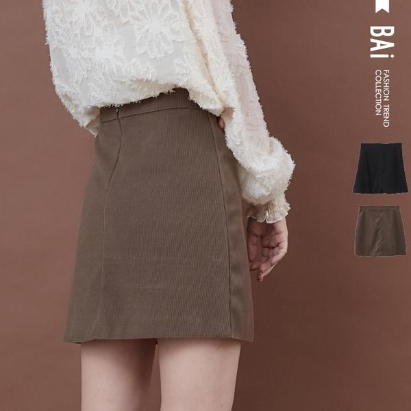 褲裙 細坑條燈芯絨拼接拉鍊A字短裙M-L號-BAi白媽媽【191276】