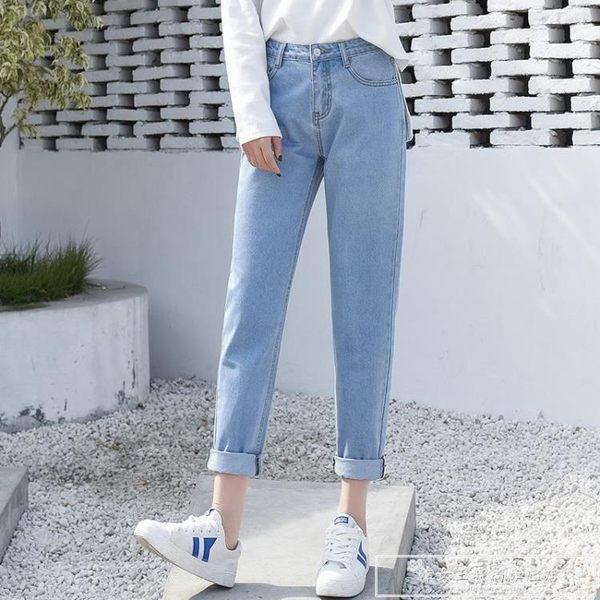 原宿bf風學生牛仔褲女2019春夏季新款牛仔九分褲高腰直筒褲子『韓女王』