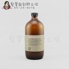 立坽『洗髮精』凱蔚公司貨 OWay 柔順髮浴950ml HH02
