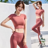 瑜伽服三件套運動套裝女修身緊身健身房運動健身服【步行者戶外生活館】