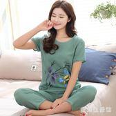 睡衣 女春夏季媽媽短袖婦女可外穿薄家居服 QX3029 『愛尚生活館』