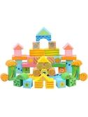 兒童早教積木1-2-3-6周歲男孩女孩寶寶益智木頭創意花紋玩具桶裝