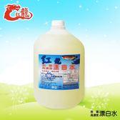 紅龍殺菌高濃度漂白水1加侖*4瓶/箱
