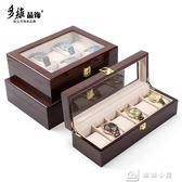 歐式實木質手錶收納盒整理盒機械腕錶手錬收藏盒子禮品首飾展示盒  YXS娜娜小屋