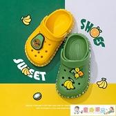 洞洞鞋 兒童洞洞鞋夏室內家用男童女童小孩幼兒沙灘鞋軟底防滑寶寶拖鞋 童趣