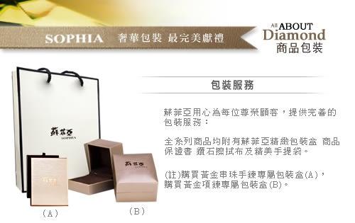 蘇菲亞SOPHIA - G LOVER系列 禮物雙色紅手環