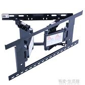 電視支架 超薄電視掛架伸縮旋轉通用TCL小米索尼32 43 55 65 75寸掛牆架子 有緣生活館