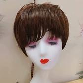 短假髮(整頂真髮絲)微捲無痕手織自然女假髮2色73vr30[時尚巴黎]