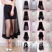 黑色網紗裙透視性感長裙 東京戀歌DJ03